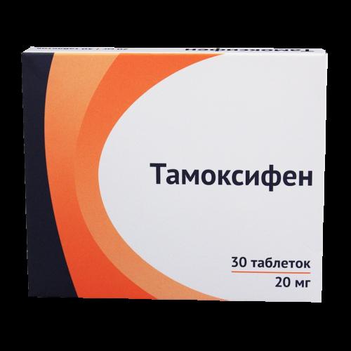 Тамоксифен таблетки 20мг №30