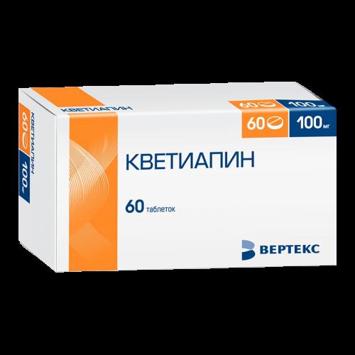 Кветиапин-Вертекс таблетки 100мг №60