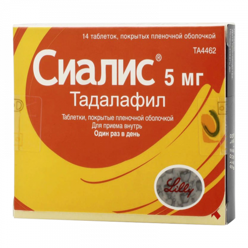 Сиалис таблетки 5мг №14