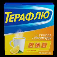Терафлю пор. Лимон №10
