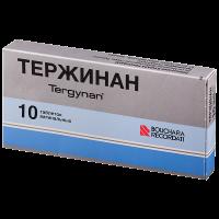 Тержинан таблетки вагинальные №10