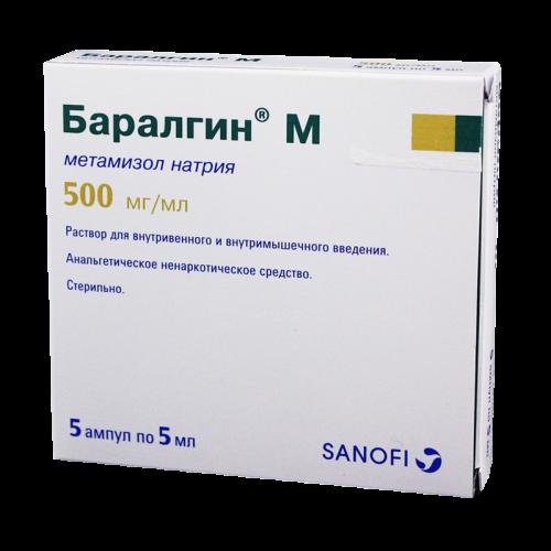 Баралгин М раствор 500мг/мл ампулы 5мл №5