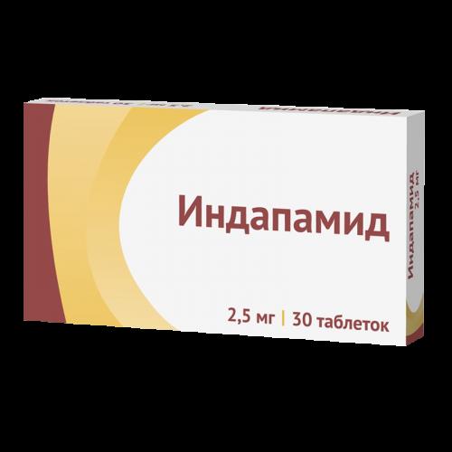 Индапамид таблетки 2.5мг №30