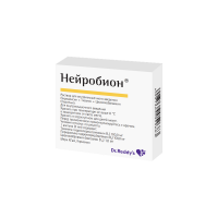 Нейробион раствор для инъекций ампулы 3мл №3