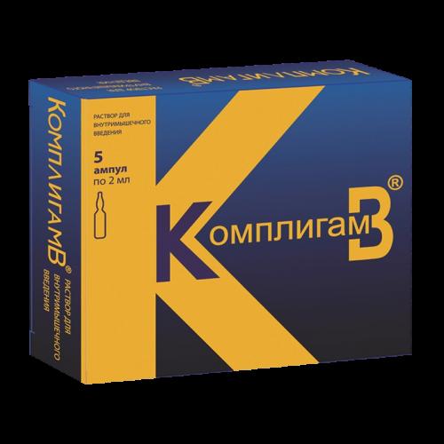 Комплигам В раствор для инъекций ампулы 2мл №5