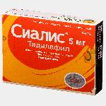 Сиалис таблетки 5мг №28