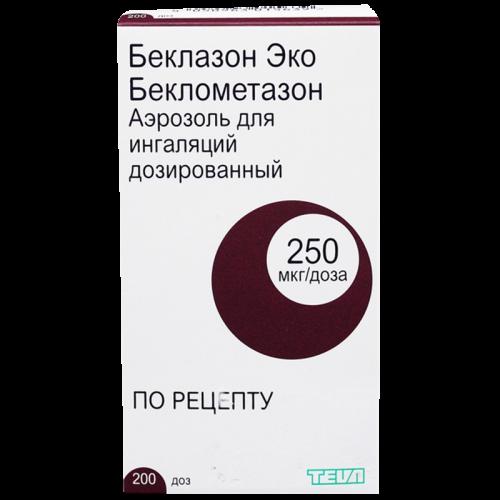 Беклазон Эко аэрозоль для ингаляций 250мкг/доза 200доз