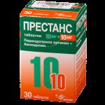 Престанс таблетки 10/10мг №30