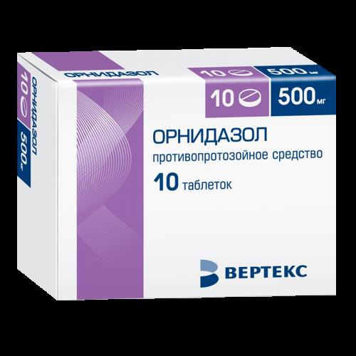 Орнидазол таблетки 500мг №10