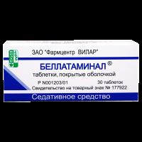 Беллатаминал таблетки №30