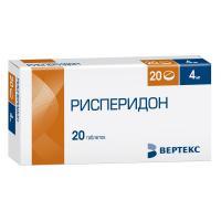 Рисперидон таблетки 4мг №20