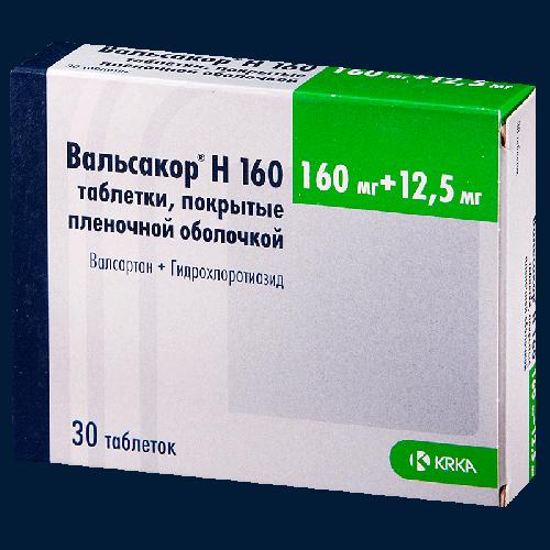 Вальсакор Н таблетки 160/12.5мг №30