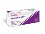 Метотрексат таблетки 2,5мг №50