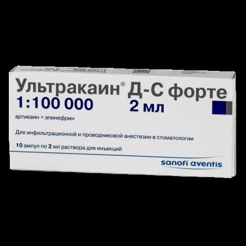 Ультракаин Д-С форте раствор для инъекций ампулы 2мл №10